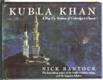 kubla-khan-pop-up-coleridge